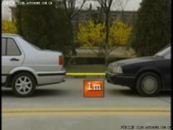 如何判断车距,这个太实用了 - 缘来是你 - 网络杂谈之百科全书大全