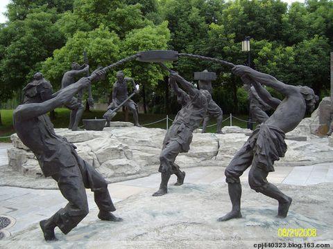 桂花公园 - 随缘 - 学 而 时 习 之,不 亦 悦 乎。