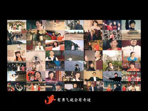 北京欢迎你mv完整版高清 北京欢迎你现场版 北京欢迎你