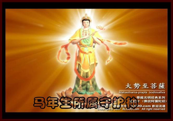 佛像《大势至菩萨》 - 正觉 - 正觉博客