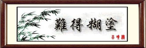 生命的间隙(报刊摘要) - 艺 华  - 心比海蓝