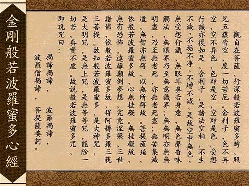引用 引用  观世音菩萨图像锦集 (全集)  - 暮野苍狼 - 暮野苍狼的博客