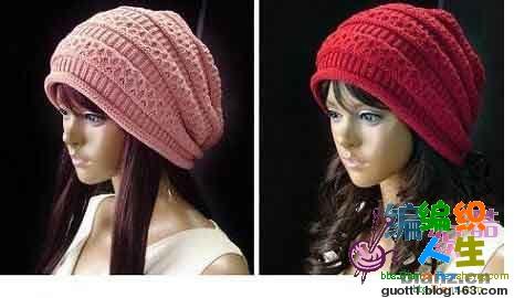 漂亮的韩版帽子 - 郭婷婷 - 郭婷婷的博客