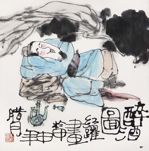 [雕凤原创]仲秋夜(七绝) - 文心雕凤 - wxly1022的博客