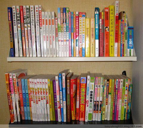 丰丰作文 三年级 4 我喜欢看书
