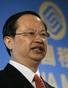 王建宙是退休还是任党委书记? - 毛启盈 - 毛启盈的博客