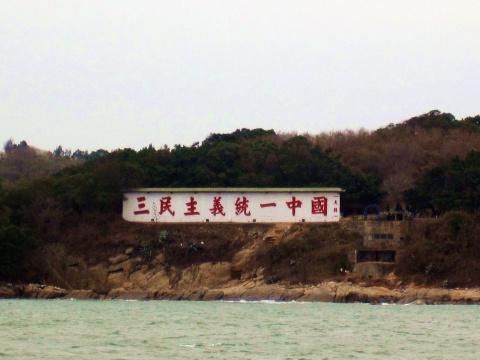 春节走厦门(八) - 朵儿 - 朵儿