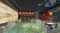 上海世博会山西馆 - 寒秋 - 寒秋的文学家园 (主博)