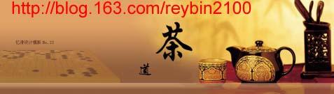 《揽月轩》日志模板(金黄) - 揽月轩 - .