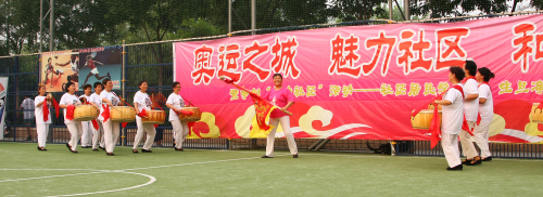 和韵社助社区魅力无限系列报道——周六体育场演唱会 - 和合为美 韵味永昌 - 和韵京剧社 的博客