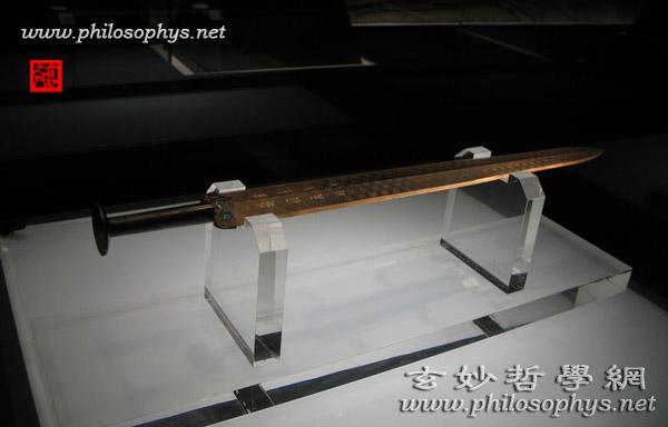 引用  霸气震天下——千年不锈的越王勾践剑 - 忧郁眼神 - po321po的博客