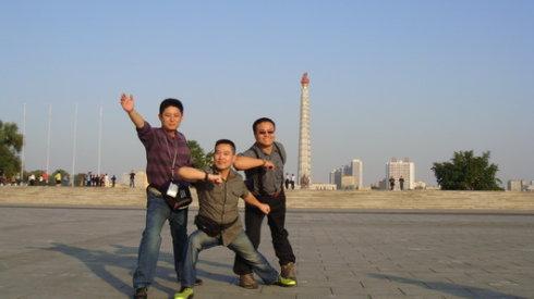 发现《在路上》杂志有采访我的文章 - 行走40国 - 行走40国的博客