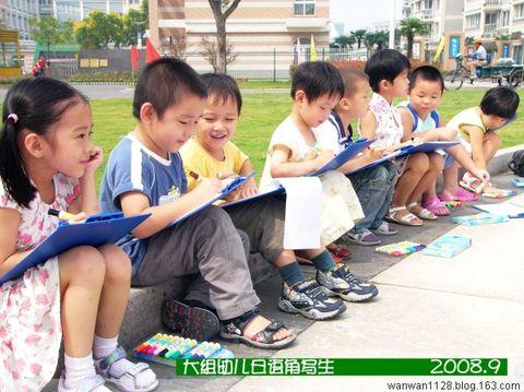 大组幼儿日语角写生 - 张老师 - 绍兴市越秀双语幼儿园【小B班】BLOG