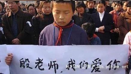 中国历史上第一次为一个妓女降半旗! - 安庆帝迈德----中国最优秀活塞环 - 安庆帝迈德活塞环的博客