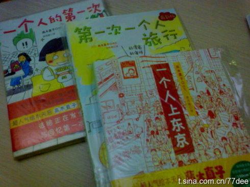 Jun 2010(6.9.) - 77 - Colorful 2010