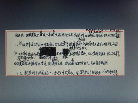 我市历史老师的高考阅卷生活 - 衢州高中历史教研 - 衢州高中历史、初中思品教研博客