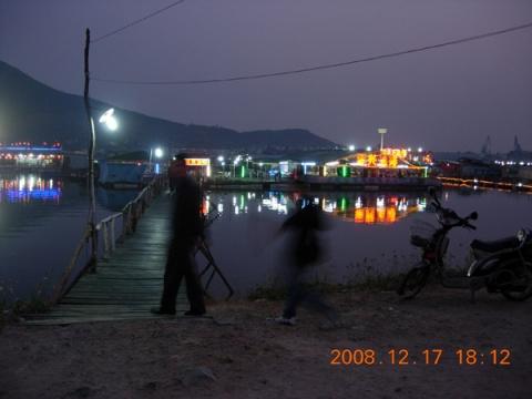 2008年12月24日海南游 - 几何图形的世界 - 几何图形的世界