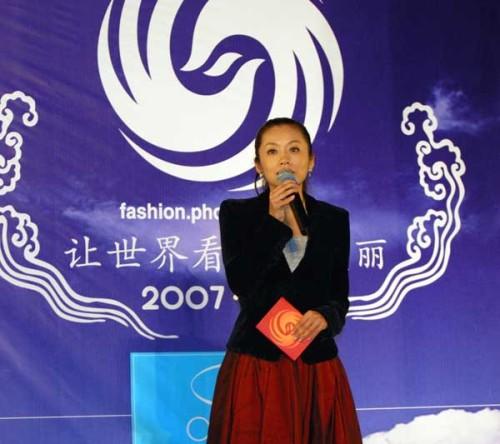 """出席凤凰网年度慈善晚宴~~~第一次走""""蓝""""地毯~~~ - ayawawa - ayawawa的博客"""