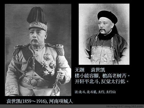 09-2-10 中国百年历史人物照 - huilin - huilin的家园