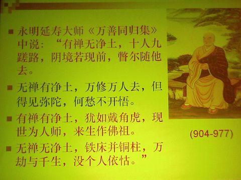 大势至菩萨悟道因缘 - hongwei.1316 - hongwei.1316的博客