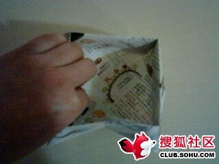 搜狐社区网友上传图片