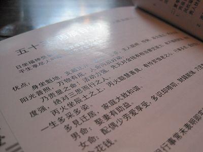 渔米库私房菜 - 黄佟佟 - 佟里个佟