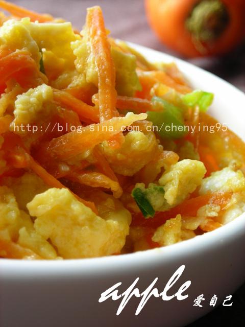 19道美容小菜--胡萝卜素不流失的小秘招:胡萝卜炒鸡蛋 - 可可西里 - 可可西里