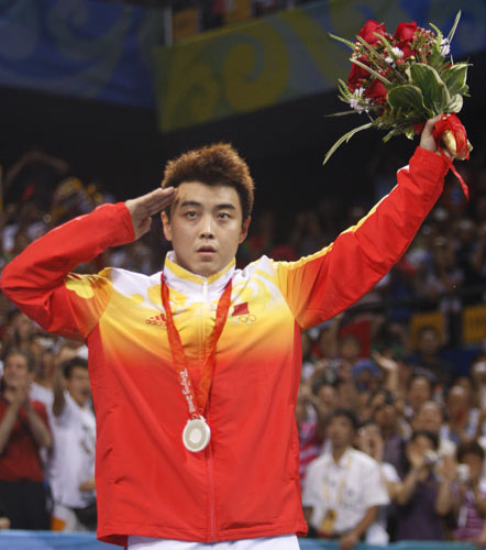 乒乓球男子单打决赛 王皓摘得银牌(18) - 永不言败 - 永不言败欢迎您