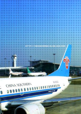 20多年来第一次坐飞机的超级软脚 - 崇 - HEIHEIRAGE≠PANST