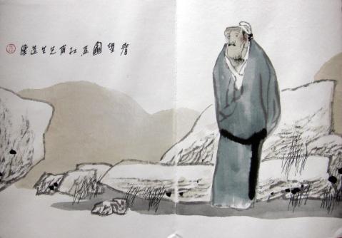 珍藏册页(二) - 桦甸老照片 - 老照片