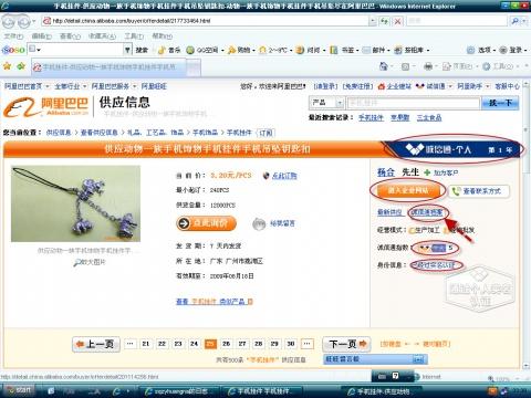 2009年2月19日 - sqzyhuangna - sqzyhuangna的博客