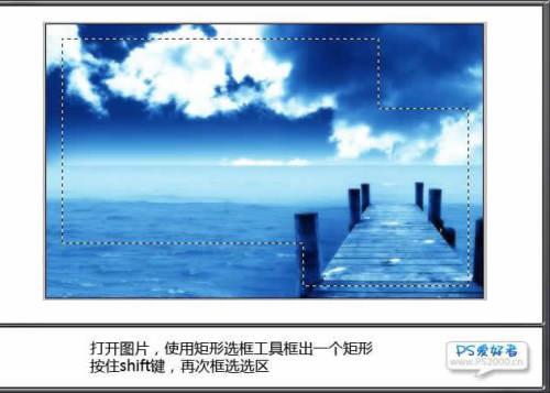 用Photoshop为美图制作小巧精致水晶方格边框 - 晴天净地 - 小百合之家