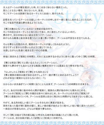 銀のエクリプス(日文版) - hikari888 - 光之飘羽ACG天地(影)