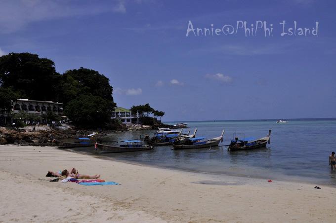 【泰风情之一】开往PP岛的慢船-PhiPhi@Thai - 鱼儿 - 鱼儿的遨游生活