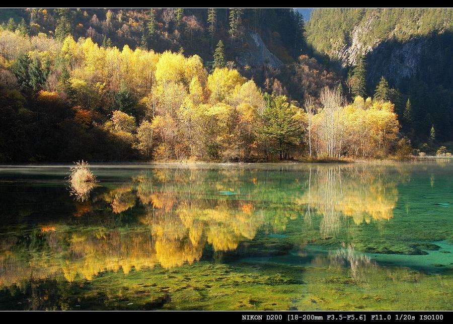 成都到九寨的路-适合秋天做梦的地方 - 海阔山遥 - .