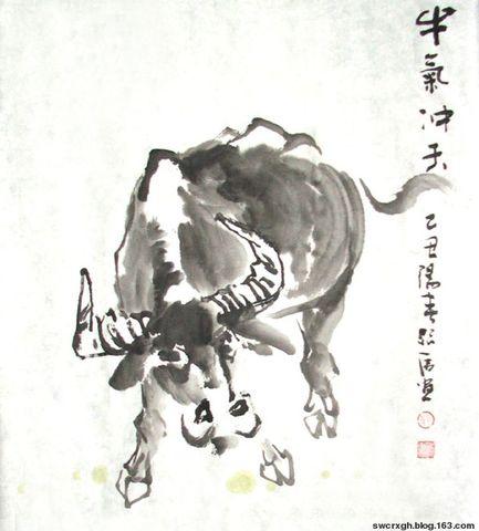 国画作品十二生肖 【丑牛】 - 许跟虎 - 许跟虎国画艺术