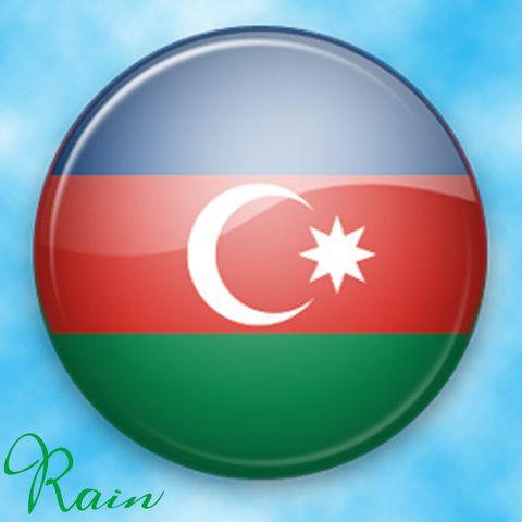 资料图:阿塞拜疆国旗.