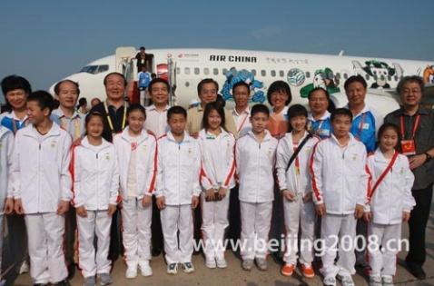 圣火中国大陆传递--第101站 北京(8月6日) - mdshnx - 梦多心法