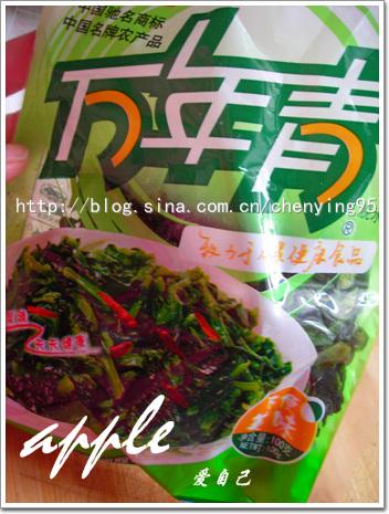 宁波人吃出的别出心裁的春景:芝香万年青(菜蕻干) - 可可西里 - 可可西里