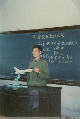 怀念我的铁道兵战友(长春空军航空大学王玉岐) - 铁道兵kg7659 - 铁道兵kg7659