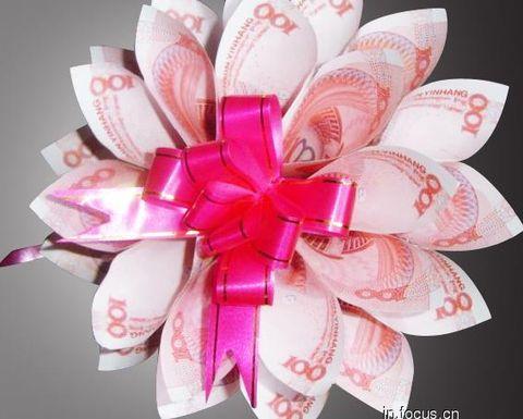 世界上最漂亮的花  - 千山枫叶 - 千山枫叶【钢花】的个人主页