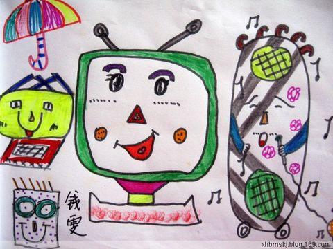 魔术组合图(美术)_图形的魔术组合实验小学六年级