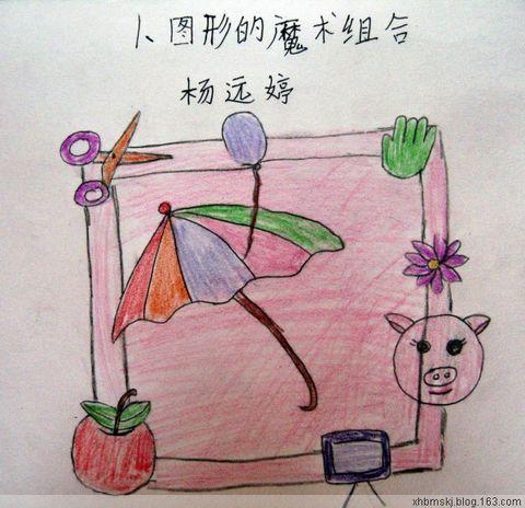 魔术组合图(美术)_《图形的魔术组合》PPT美术课件下载_PPTO