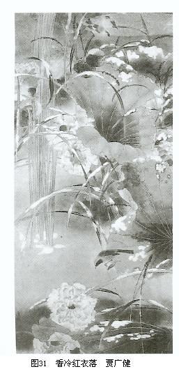 2009年11月10日 - wok286 - 丽媛的小屋