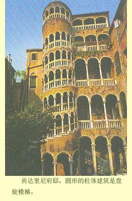 两本书4之《意大利建筑散记》 - lq -