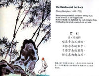 古诗体 - 天行健 - tianxingjian0126的博客