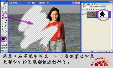 引用 Photoshop蒙版妙用:无痕合成美女照片 - 寒雪 - 寒雪的博客