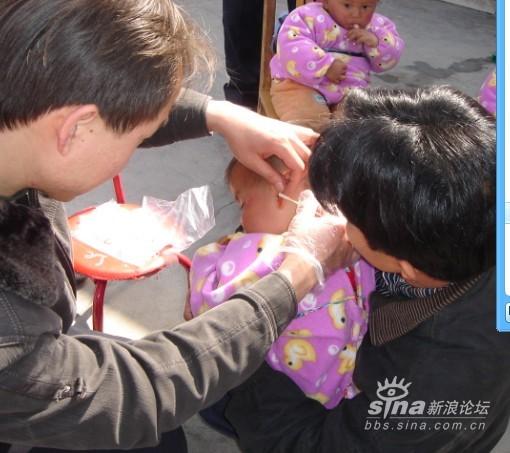 http://x.bbs.sina.com.cn/forum/pic/4a4e7f1b0104zo8e