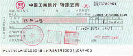 北京,你是一座伟大的城市 - 老范 - 老范的博客