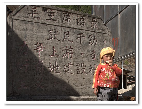 随李济山老师走滇川藏茶马古道(4) - cd-pa - 中国数码摄影家协会